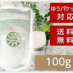 ハッカ結晶(クリスタル)100g[純白の天然100%]